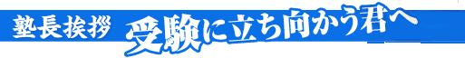 fuyudake-tit