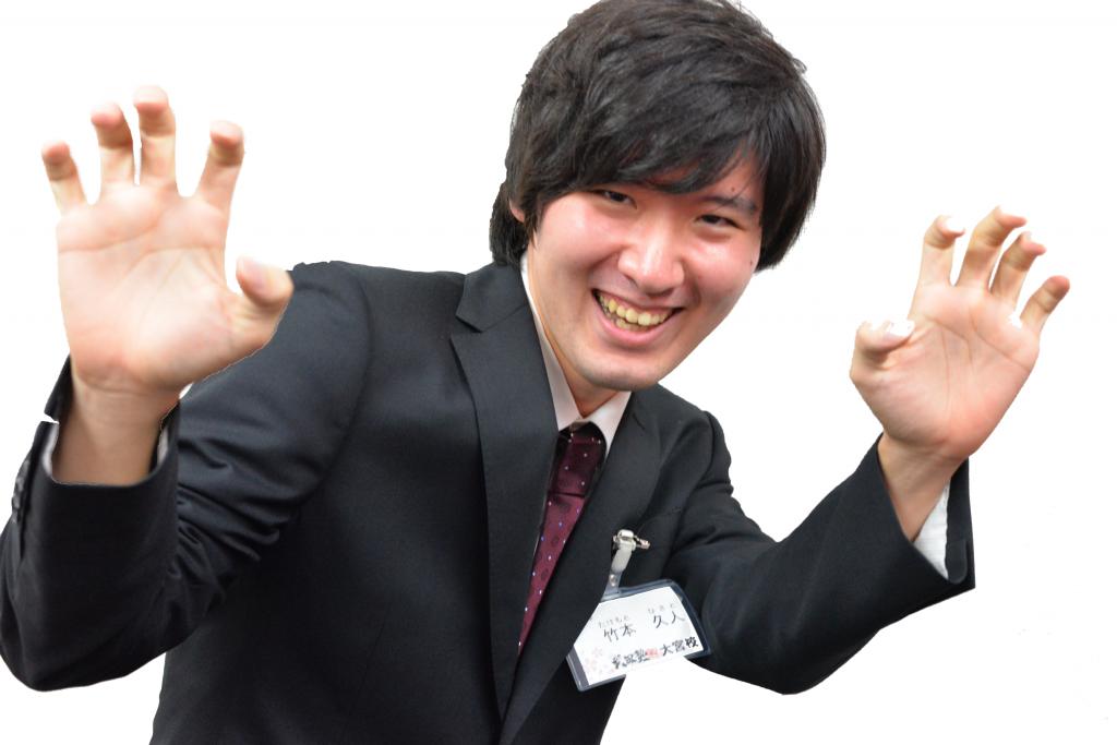 takemoto
